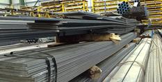 MS-Mild Steel